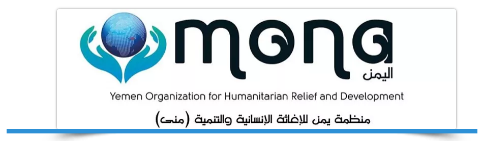 ESES Announces Partnership with Mona Relief